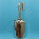 Самогонный аппарат на 35 литров фланцеый с вертикальной царгой
