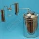 Дистиллятор  Умелец  20л фланцевый с двумя сухопарниками  для индукционных плит
